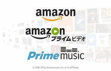 【Amazonプライム・ビデオ】Amazonプライムでアメコミコンテンツを楽しもう!!