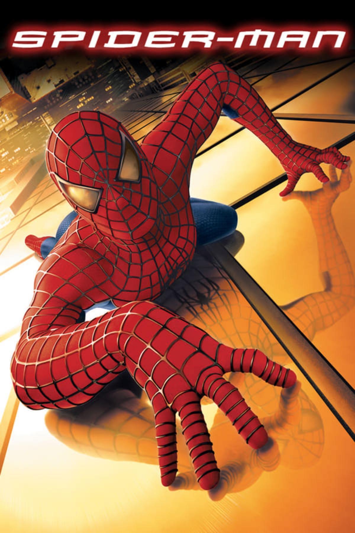 スパイダーマン(2002年)